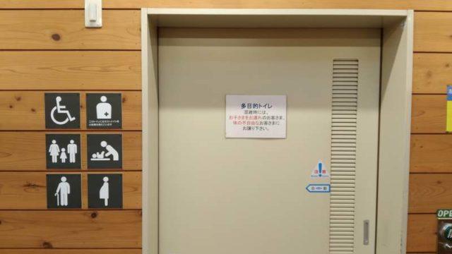 大月駅トイレ