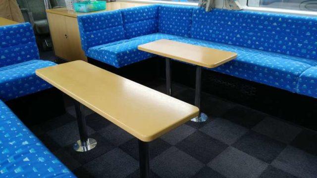 フジサン特急 指定席 自由スペース