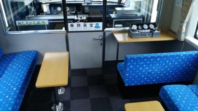 フジサン特急 指定席 自由スペース2