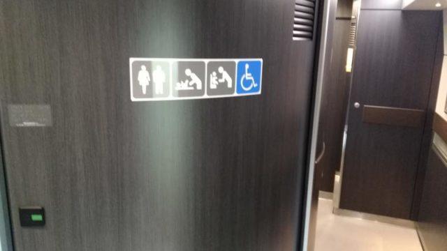 トイレもきれい。おむつ交換も可