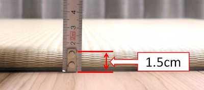 置き畳の厚さ。約1.5cm