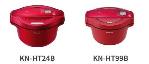 無線LAN非対応モデル2種