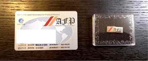 AFPのカードとバッジ。日の目を見る日は来るのか・・?