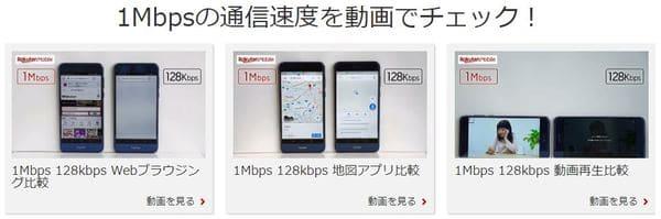 「楽天モバイルトップ → 料金 → スーパーホーダイ」で確認できます。