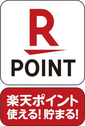 Rポイントのロゴ。よく街中で見かけますよね