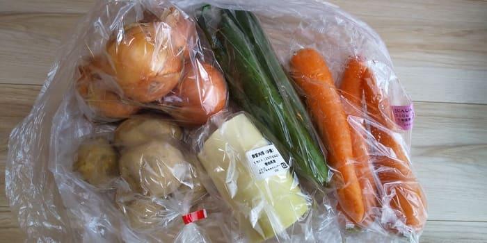 コープデリで送られてきた野菜