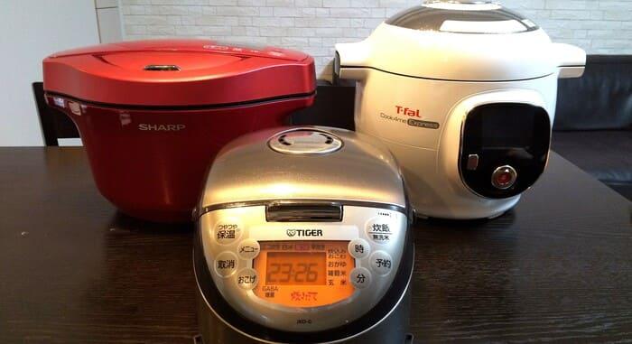 炊飯器と並べると大きさが分かります
