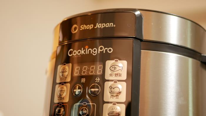 クッキングプロは1台で8役の便利な電気圧力鍋