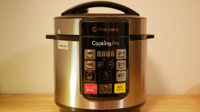 クッキングプロは価格も安く機能も豊富でおすすめの電気圧力鍋