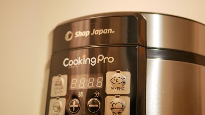 今話題の電気圧力鍋「クッキングプロ」