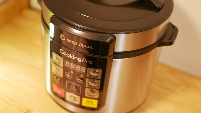 ショップジャパンの「クッキングプロ」は価格もリーズナブルでおすすめの電気圧力鍋です