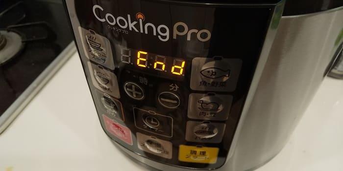 調理が終わっても減圧を待つ必要があります