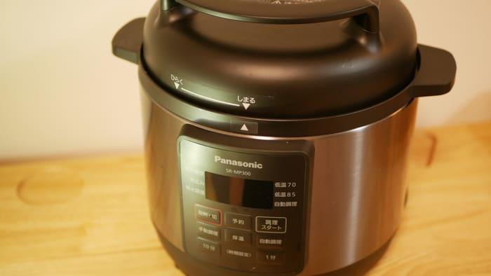 パナソニック電気圧力鍋「SR-MP300」レビュー