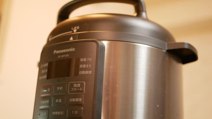 パナソニック電気圧力鍋「SR-MP300」を買う前に知っておきたいこと