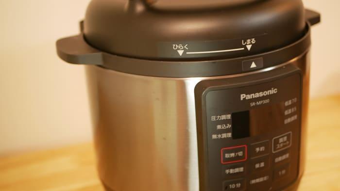 パナソニック電気圧力鍋「SR-MP300」の特徴は?