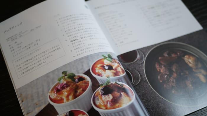 様々なおしゃれレシピが載っているけど、そんなにオシャレに盛り付けはできない(笑)