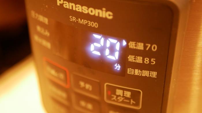 低温調理70に合わせて、時間は20分に設定