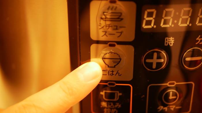 クッキングプロ「ごはん」専用ボタン