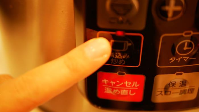 煮込み・炒めボタンを押します
