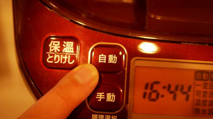 象印自動圧力IHなべ「煮込み自慢(EL-MB30)」はボタン一つで簡単調理
