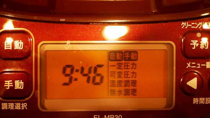 煮込み自慢で調理できるのは圧力調理や温度調理など4種類