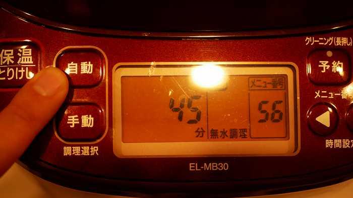 象印の電気圧力鍋には様々な調理方法があります