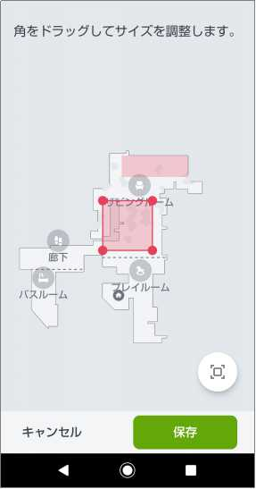 ブラーバジェットm6はアプリから任意に進入禁止エリアを設定できる