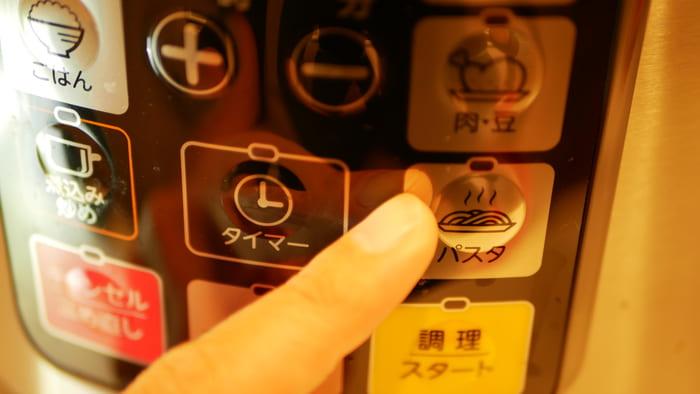 蓋をしめて、パスタボタンを押します