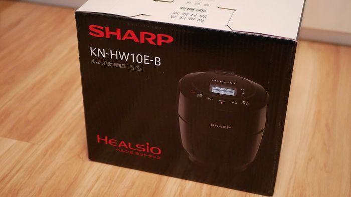 ホットクック「KN-HW10E」、一人暮らしやDINKSのカップルに最適な時短調理家電です