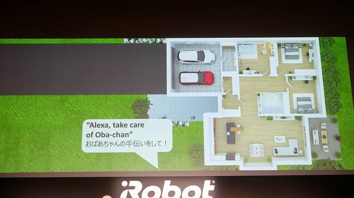アイロボット社が目指す未来
