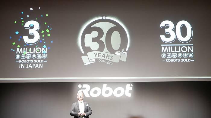 「アイロボット30周年特別イベント」にお招きいただきました