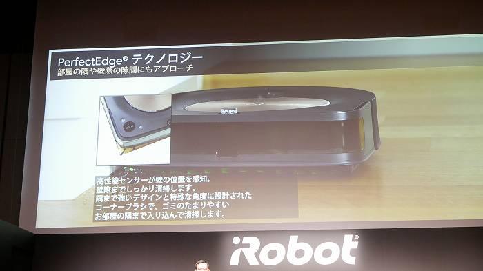 ルンバs9+はセンサーがさらに高性能に