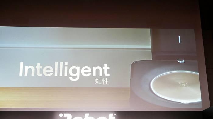 知性-Intelligent