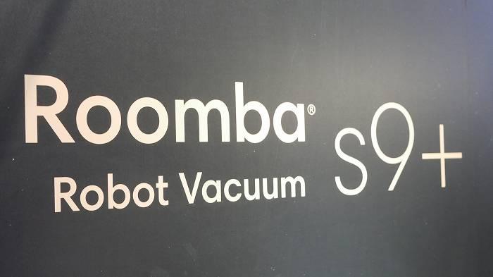 アイロボット30周年特別イベント