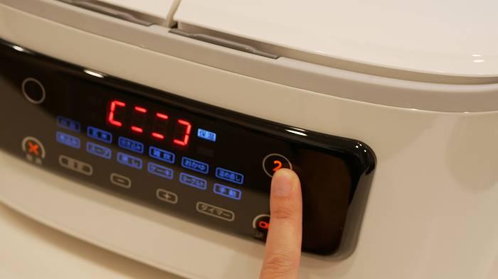 ボタンに凹凸がないので若干押しにくい
