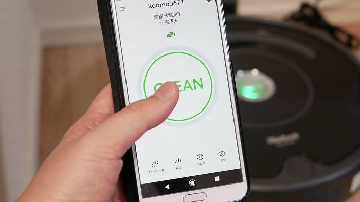 Wifi接続モデルは手元のスマホで操作できるので便利