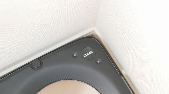 ルンバs9+は部屋のスミの掃除が得意になった