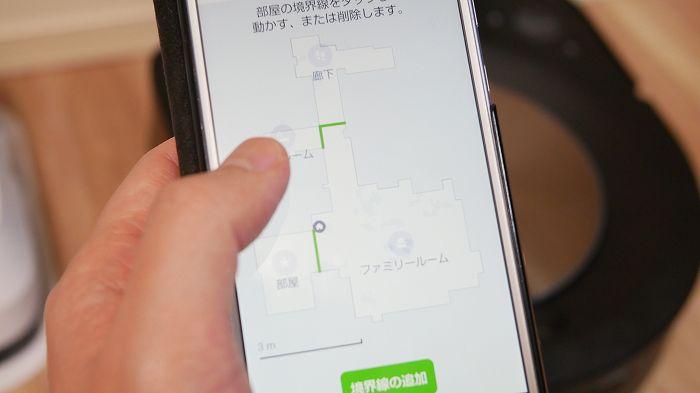 ルンバs9+はスマホアプリでエリア区分や進入禁止エリアの設定が可能